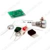 Радиоконструктор Регулятор мощности 1000Вт 220В NF246 (на симисторе) 220В (4.5А). Устройство предназначено для регулирования мощности электронагревательных, осветительных приборов, электропаяльника, электродвигателей пе