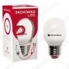 Лампа светодиодная 220В/  7,0Вт/ E27/ 4500К (дневной белый) (L236)/ 560lm (Eco_LED7wGL45E2745);