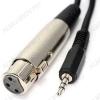 Переходник (1835) 3.5мм штекер стерео/XLR гнездо с кабелем 0.2м