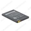 АКБ для HTC Desire 310/ Desire 310 Dual Sim/ D310f/ D310w/ Jolla B0PA2100