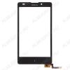ТачСкрин для Nokia XL/RM1030/О