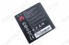 АКБ для Huawei U9508/U8950/Ascend G600/Honor 2/Honor 3 Orig HB5R1V
