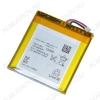 АКБ для Sony Xperia LT26w Acro S Orig LIS1489ERPC