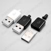 Разъем (3724) USB A-M штекер белый разборный на провод
