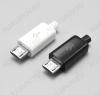 Разъем (3831) MICRO USB 5pin штекер белый разборный на провод