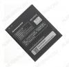 АКБ для Lenovo A830/ A850/ K860/ S880/ S890/ A859  Orig BL198