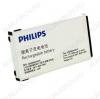 АКБ для Philips X513/ X130/  X501/ X333 Champion/ X523/ X623/ X2300/ X3560 Orig AB2000AWMC