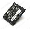 АКБ для Lenovo A526/ A750/ A590/ A680/ A328 Orig BL192