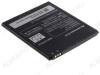 АКБ для Lenovo S920 Orig BL208
