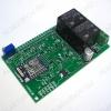 Радиоконструктор Реле Wi-Fi MP3509 (для управления электрическими приборами с мобильных гаджетов)  (