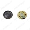 Динамик d=27mm; 8R; 0.5W; 470-5500Hz (№86) для радио, домофонов