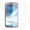 Защитное стекло Samsung Galaxy Note 2 N7100