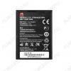 АКБ для Huawei 8813/ C8813D/ C8813Q/ G510/ G520/ G525/ H867G/ H868C/ H881C/ H882L/ U8686/ U8685/ U89 HB4W1/ HB4W1H