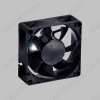 Вентилятор 24VDC 70*70*15mm YM2407PHB1 0.12A; 36dB; 4000 об;