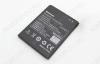 АКБ для Lenovo S660 Orig BL222