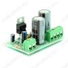 Радиоконструктор Усилитель 1х18Вт BM2037 (на TDA2030A) УНЧ класса Hi-Fi на TDA2030A. Эта ИМС представляет собой УНЧ класса АВ для получения высококачественного выходного сигнала средней мощности.
