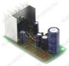 Радиоконструктор Усилитель 1х14Вт RS151 (на TDA2030) УНЧ класса АВ ,устанавливается в аудиоустройствах для получения высококачественного выходного музыкального сигнала средней мощности.