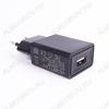 Блок питания AC/DC 220V/5V 2,1А (USB-разъем) USB2100 black Блок питания/зарядное устройство для Apple iPod, электронных книг, планшетов, смартфонов, MP3/Flash плееров