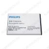 АКБ для Philips S388 AB1700AWML