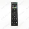 ПДУ для МТС DS300A/DN300/DC300A (для ресиверов МТС-ТВ)