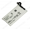 АКБ для Sony Xperia Sola MT27i Orig AGPB009-A002