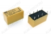 Реле HLS-4078-DC5V   Тип 04 5VDC 2C(DPDT) 2A 20*9.9*12.2mm