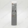 ПДУ для PIONEER AXD1515 PLASMATV