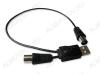 Инжектор питания USB REMO BAS-8001 для питания 5V активных антенн от USB-порта телевизора