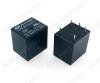 Реле HLS8-22F-DC24V   Тип 09 24VDC 1C(SPDT) 10A 20.2*16.5*20.2mm