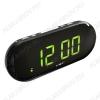 Часы электронные сетевые VST717-2