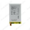 АКБ для Sony Xperia E2003 E4g/ E2033 E4g Dual/ E2105 E4/ E2115 E4 Dual LIS1574ERPC