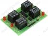 Радиоконструктор Модуль реле 4 канала 5...24В RA232 (коммутация до 240В 7А)
