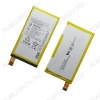 АКБ для Sony Xperia Z3 Compact D5803/D5833 Orig LIS1561ERPC