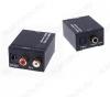 Аудиоконвертер (5-987) COAXIAL+SPDIF TO AUDIO L/R Вход RCA Coaxial, SPDIF; выход 2xRCA Audio L/R; питание 5VDC