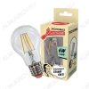 Лампа светодиодная 220В/  6,0Вт/ E27/ 4500К (дневной белый) (L371)/ 620lm (EcoLedFL6wA60E2745);