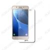 Защитное стекло Samsung J510F Galaxy J5 2016
