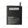 АКБ для Lenovo P70/ A5000/ Vibe P1m BL234