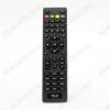 ПДУ для WORLD VISION T2-C DVB-T2