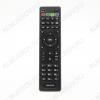 ПДУ для РОСТЕЛЕКОМ MAG-255 IP-TV