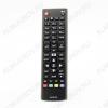 ПДУ для LG/GS AKB74915330 LCDTV