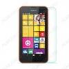Защитное стекло Nokia Lumia 530