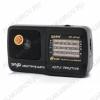 Радиоприемник KB-409AC УКВ 64,0-108.0МГц; Питание 2xR20/220В