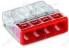 Клемма WAGO 2273-244 втычная с пастой 4x2.5мм (0.5-2.5мм) 380V; 24A; паста Alu-Plus