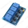 Модуль Реле, 4-канальное 5В питание от 5V, напряжение до AC 250V 10A, DC 30V 10A, 4 канала