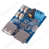 Модуль MP3-плеер GPD2856C, позволяет воспроизводить аудио файлы с SD карт памяти либо USB флешек.