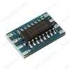 Модуль Конвертер RS232 в TTL (mini)