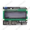 Дисплей LCD Keypad Shield, плата для плат Arduino, состоящая из символьного дисплея 1602 и 6 кноп.