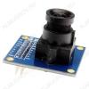 Модуль камеры OV7670, однокристал. КМОП-сенсоре с разрешением до 0,3 Мп Передаёт аналоговый видеосигнал в формате VGA со скоростью 30 к/с.