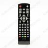ПДУ для CADENA (для ресивера HT-1110) DVB-T2