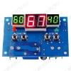 Радиоконструктор Термостат цифровой встраиваемый W1401 (с выносным датчиком) Диапазон измеряемых температур -9°C..+99°C;Напряжение питания +7..+15 В; Коммутируемый переменный ток при 240В(постоянный при 12В)до 10 А